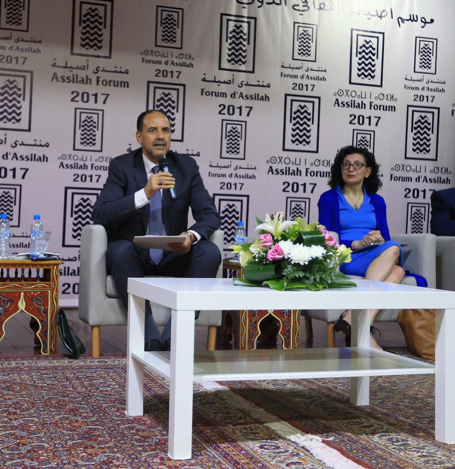 17-7-2017 أفتتاح ندوة المسلمون في الغرب الواقع والمأمول