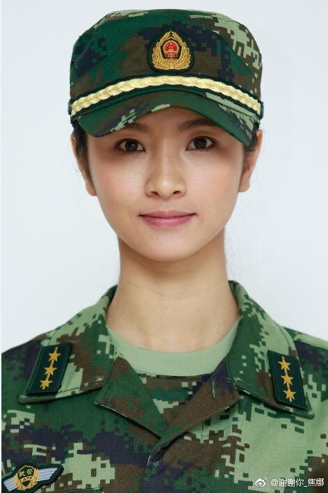 Jiao Na China Actor