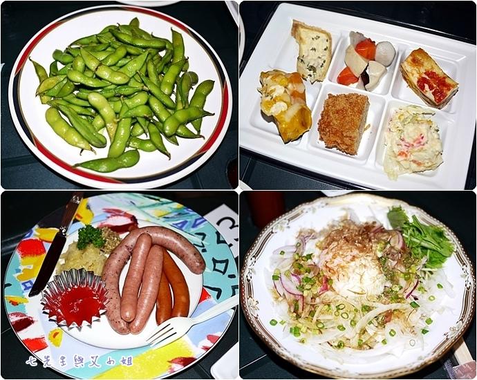 67 下酒菜