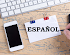 """8-год. груповий курс """"Як використовувати іспанську мову, щоб протистояти негативному впливу нових технологій"""""""
