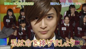 170110 KEYABINGO!2【祝!シーズン2開幕!理想の彼氏No.1決定戦!!】.ts - 00125