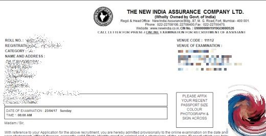 niacl-assistants-admit-card-downloads