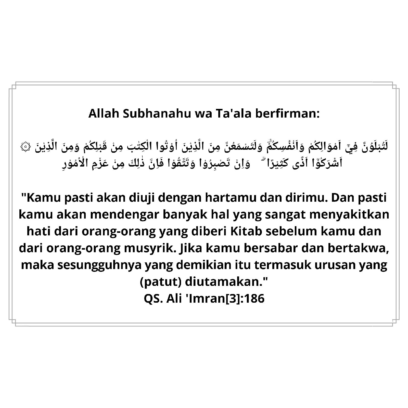 Qs.Al - Imran ; 186