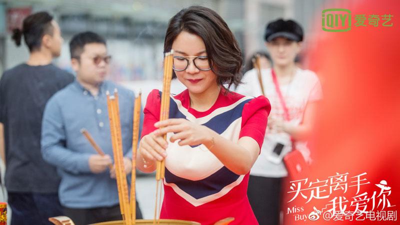 Miss Buyer China Drama
