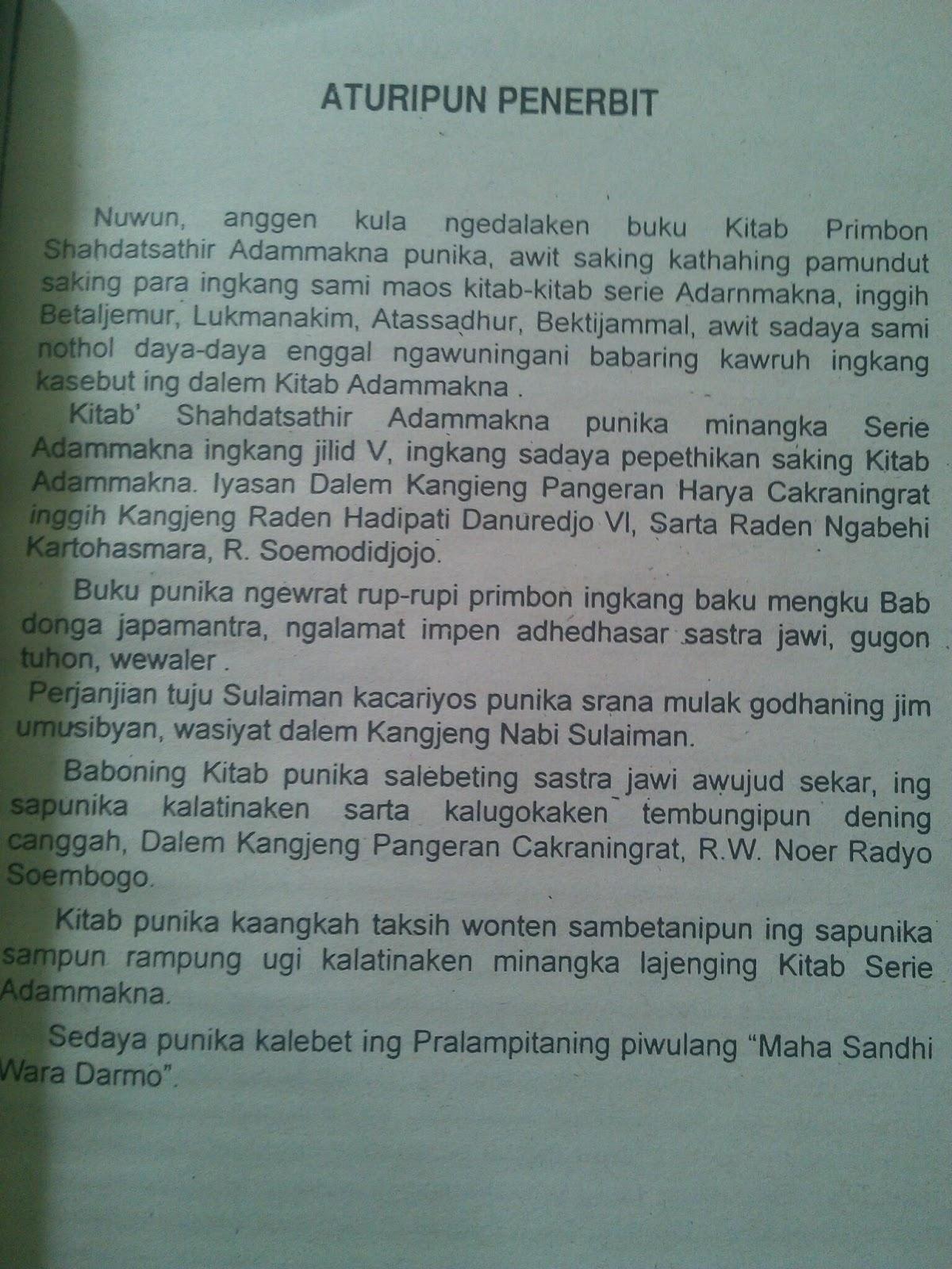Image Result For Aksara Jawa Cerita Ramayana
