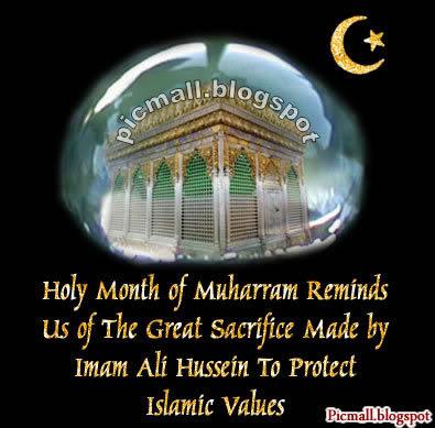 Shaheed Imam Ali Hussein  Image - 3