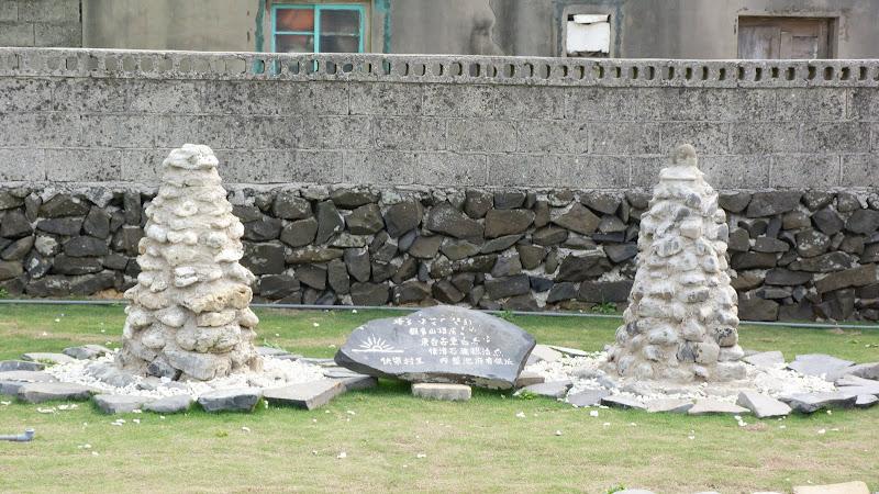 TAIWAN Archipel de Peng Hu - P1120847.JPG