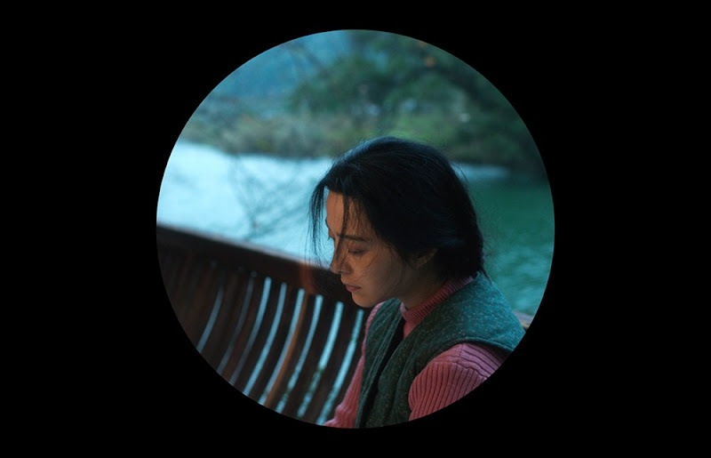 I Am Not Madam Bovary  China Movie