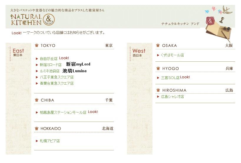 2013-11-13_170507.jpg