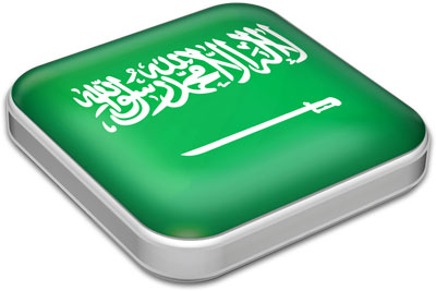 Flag of Saudi Arabia with metallic square frame