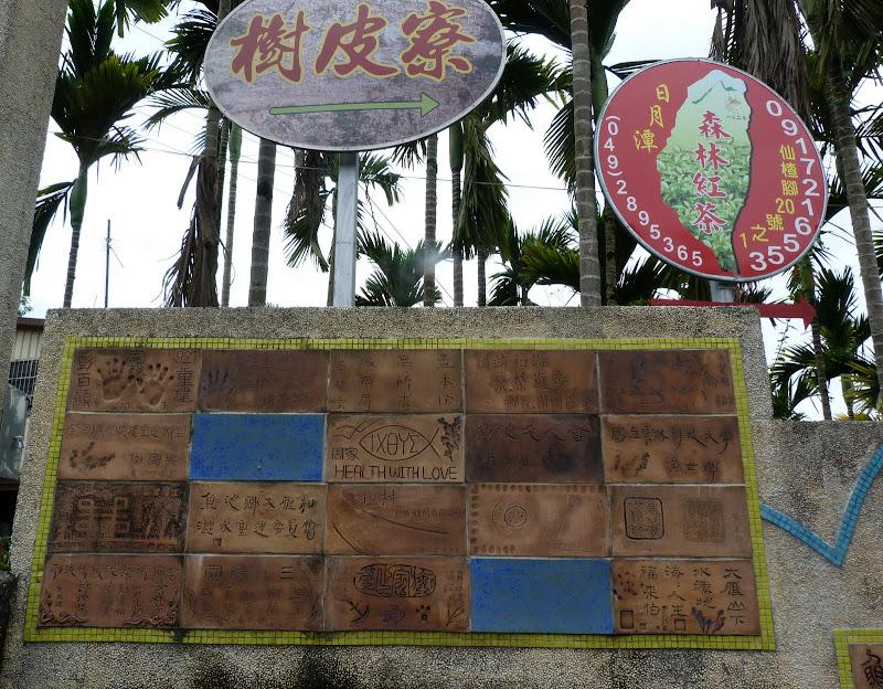 Puli . De Puli à JiJi shan. J 8 - P1160327.JPG