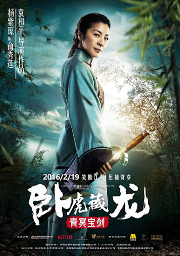 Crouching Tiger, Hidden Dragon: Sword Of Destiny - Ngọa Hổ Tàng Long 2