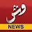 VSH SANGHAR's profile photo