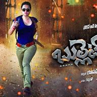 Nisha Kotari Bullet Raani Posters