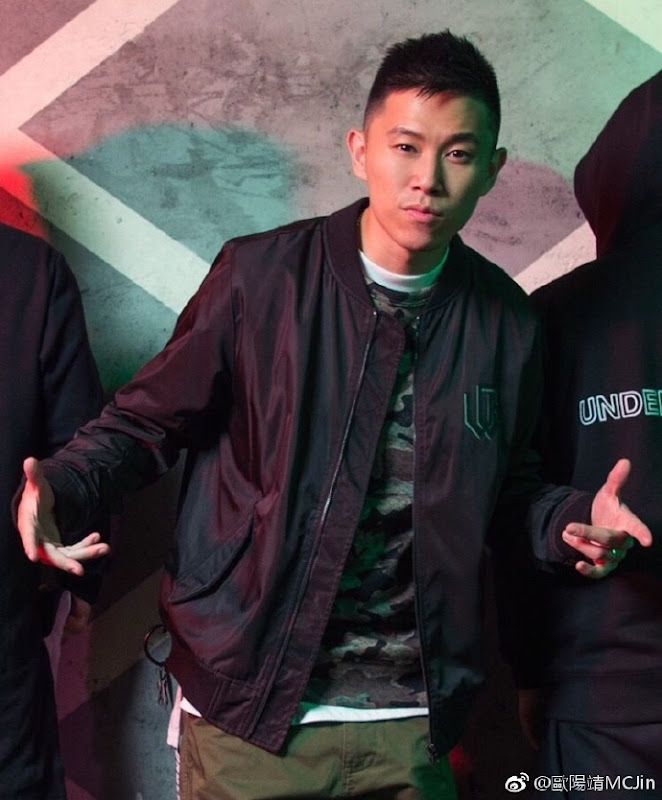 MC Jin / Jin Au-Yeung United States Actor