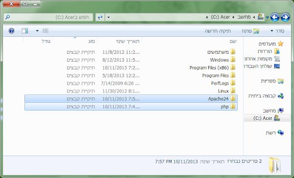 Инсталация на PHP 5.5 и  Apache 2.4