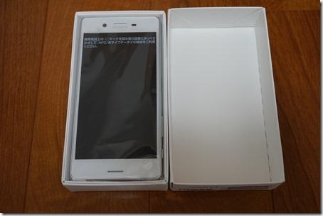 DSC02848