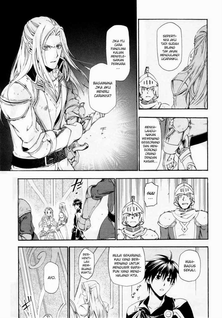 Rain: Chapter 14 - Page 20