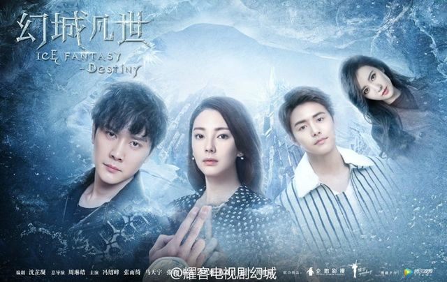 Ice Fantasy Destiny China Web Drama