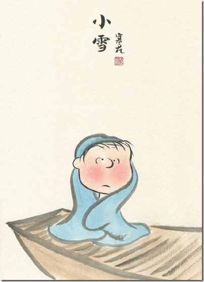 Peanuts X China Chic by froidrosarouge 花生漫畫 中國風 by寒花 20 Linus Winter 小雪