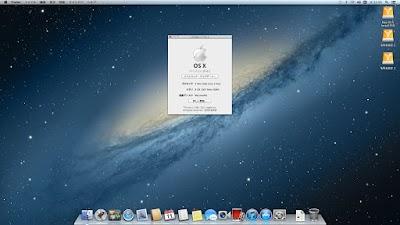 OS X Mountain Lionインストール後画面