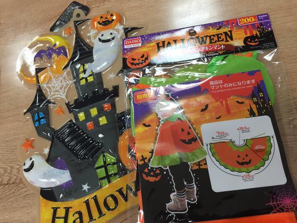 halloween-costume-kids01.jpg