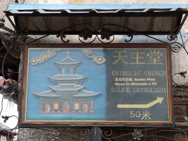 CHINE .Yunnan DALI 2 - P1170508.JPG