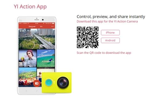 yi action app