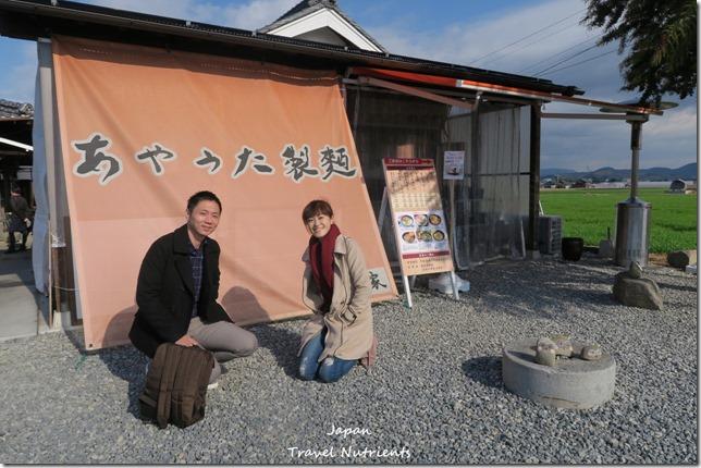 高松 烏龍麵巴士 觀光行程 (86)