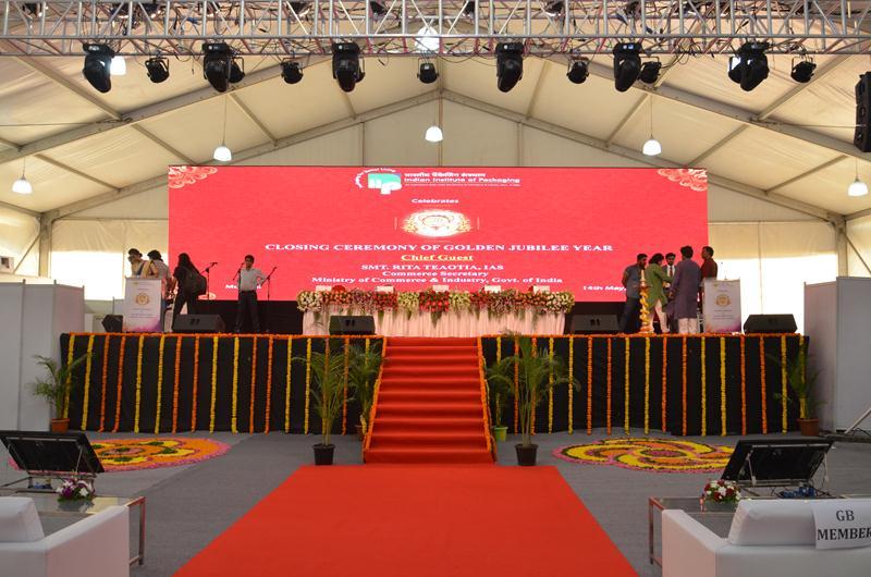 IIP - Closing Ceremoney of Golden Jubilee Year - 1