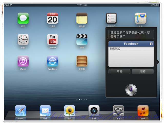 iOS%25206 36