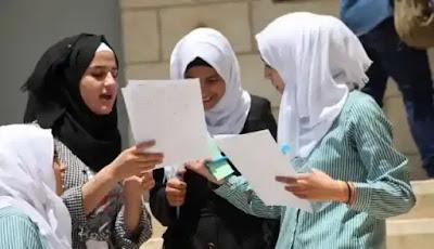 حل أسئلة كتاب اللغه العربية الفصل الثاني للصف التاسع المنهج الجديد
