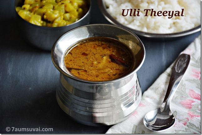 Ulli theeyal