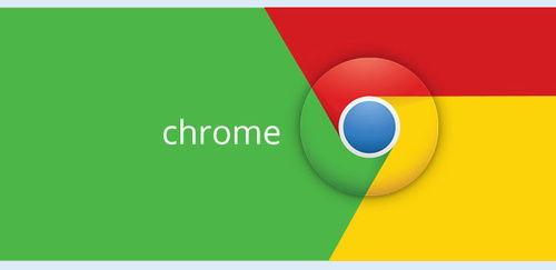 Chrome-21.jpg