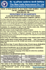 New India Assurance Recruitment of 685 Assistants 2018 www.indgovtjobs.in