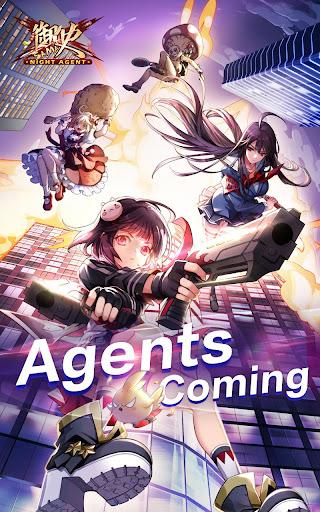 Night Agent: I'm the Savior screenshots 1