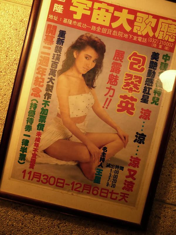 Taipei. Formosa Vintage Museum Cafe - P1030838.JPG
