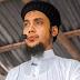 আবু ত্ব-হা মুহাম্মদ আদনান: তিনদিন ধরে নিখোঁজ ইসলামী বক্তা