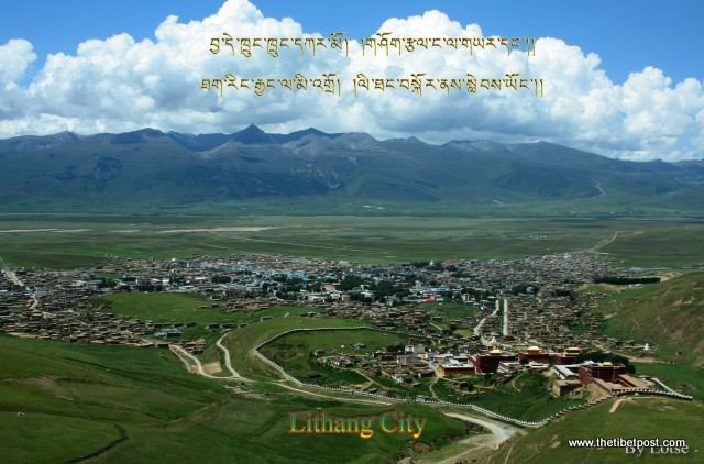 Massive religious gathering and enthronement of Dalai Lama's portrait in Lithang, Tibet. - Lithang%25252520City.JPG