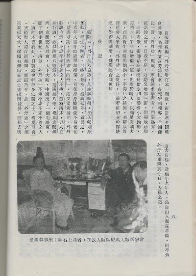 雜誌1-25.jpg