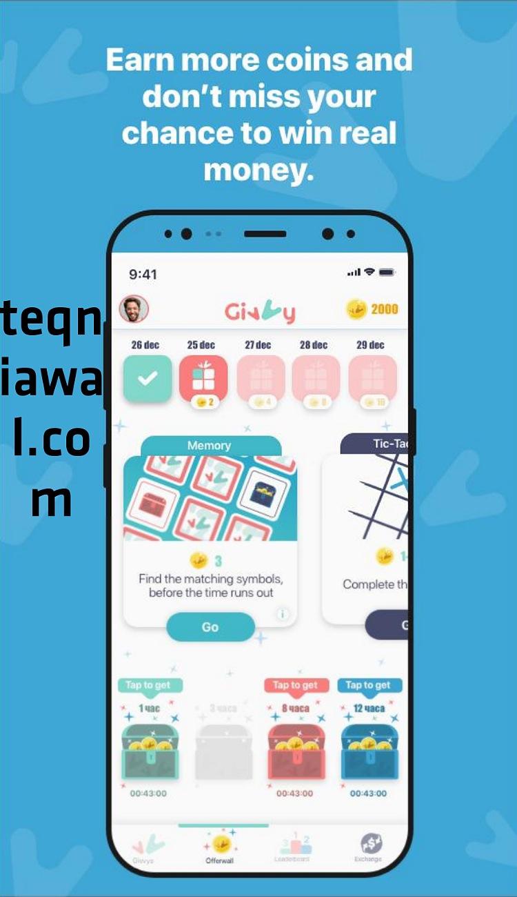 Givvy - أفضل تطبيقات لربح المال 2021
