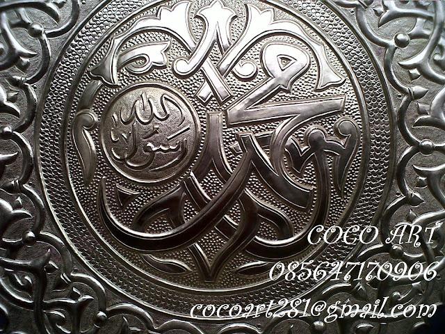 kaligrafi pintu kuningan