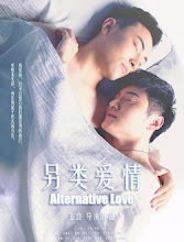 Alternative Love China Movie