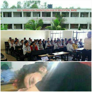कॉलेज लव्हस्टोरी - college love story in marathi