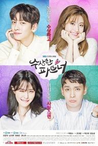 Ji-Chang-Wook-Nam-Ji-Hyun-Choi-Tae-Joon-Kwon-Na-Ra-Suspicious-Partner