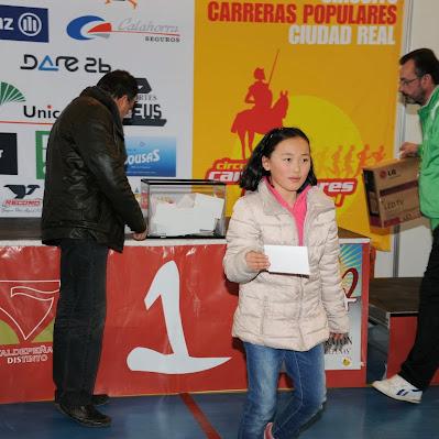 Media Maratón Ciudad de Valdepeñas - Trofeos