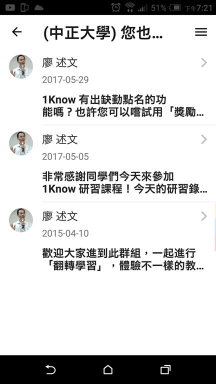 [Screenshot_20171105-192200%5B12%5D]