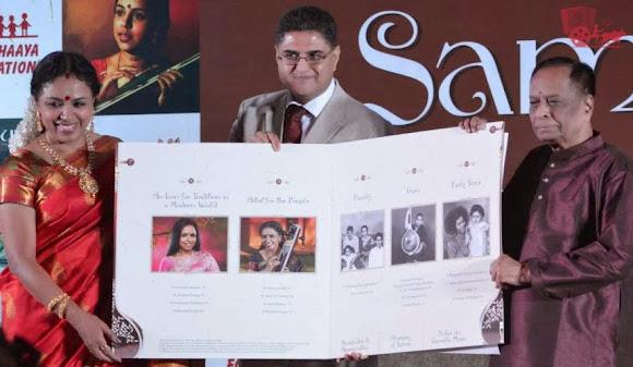 Sudha Ragunathan - Sampoorna