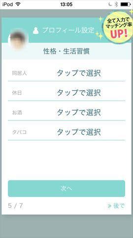 R_IMG_2236.JPG