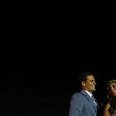 Wedding photographer Rafael Acioli (rafaelacioli). Photo of 13.05.2015